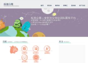 standardcf.com