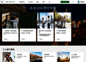 standardchartered.com.cn