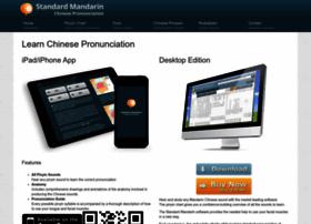 standardmandarin.com