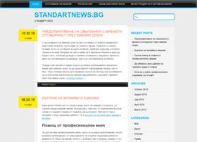 standartnews.bg