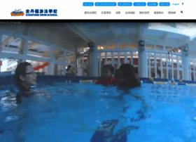 stanfordswim.com.hk