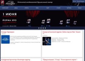 stanislavskymusic.ru