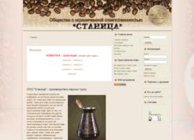 stanitca.ru