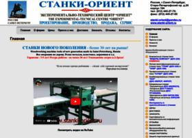 stanki-orient.ru
