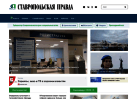 stapravda.ru