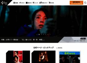 star-ch.jp