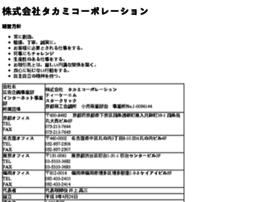star-click.ne.jp