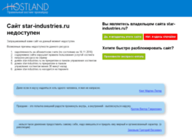 star-industries.ru