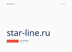 star-line.ru
