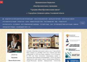 star-school.ru