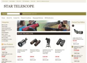 star-telescope.com