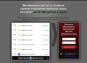 star-workers.ru
