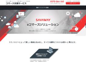 star.e-savacity.com