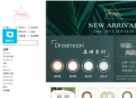 star2con.com