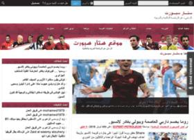 star7sport.net