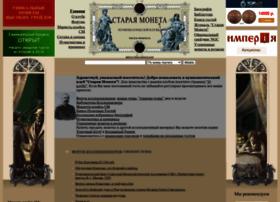 staraya-moneta.ru