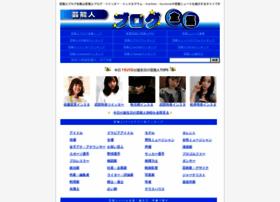 starblog.jp