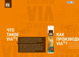 starbucksvia.ru