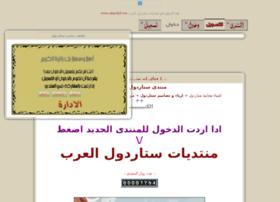 stardoll.ibda3.org