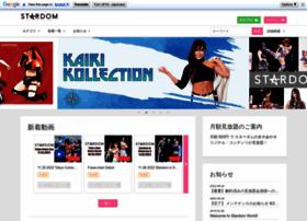 stardom-world.com