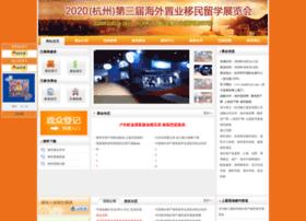 stardrug.net.cn