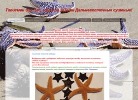 starfishfar.blogspot.ru