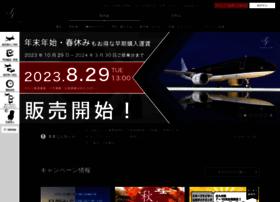 starflyer.jp