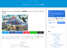 stargamesbox.com