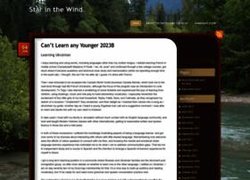 starinthewind.wordpress.com