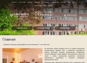 staritsa.ru