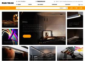starleds.ru