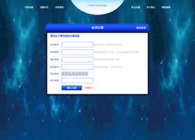 starlinh.com
