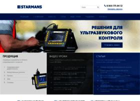 starmans-ndt.ru