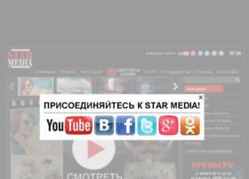 starmedia.kiev.ua