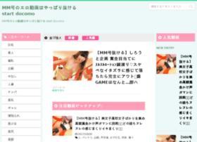 start-docomo.jp