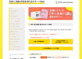 start-kyodai.com