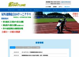 start-line.net