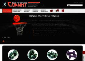 start-sport.ru