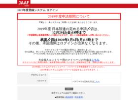 start.jaaf.or.jp
