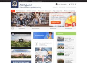 start.karazin.ua