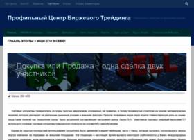start9in1.ru
