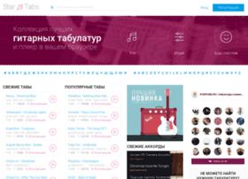 startabs.ru