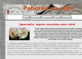 startalt24.com
