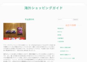 startbaseil.com
