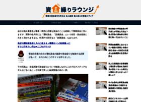 startbiz.jp