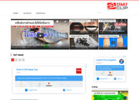 startclip.com