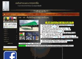 startent-thailand.com