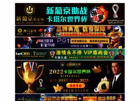 startforart.com