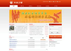 startianfu.com