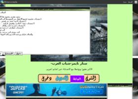 startimes-arab.mathsboard.com